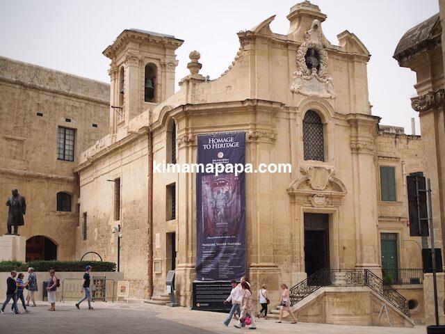 ヴァレッタ、勝利の聖母教会