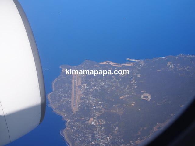 金浦空港から羽田空港に行く途中、大島空港