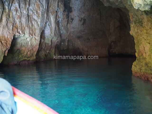 ブルーグロットの洞窟