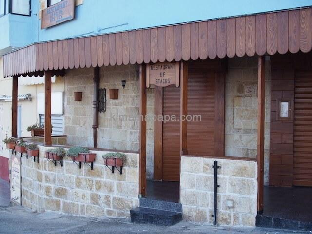 ブルーグロットのレストラン