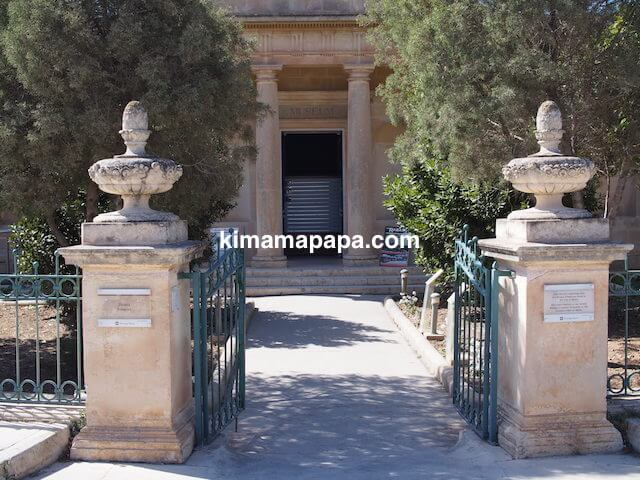 ローマ古美術館、入口