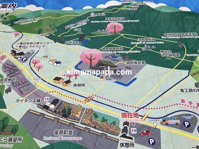 冬の朝倉氏遺跡、一乗谷朝倉氏遺跡の地図