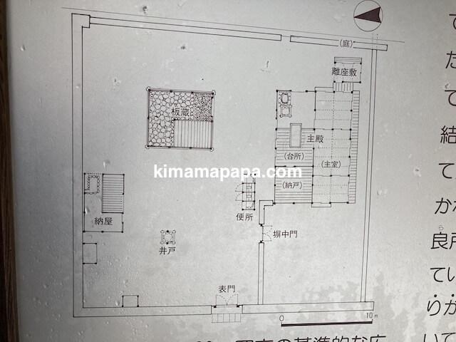 冬の朝倉氏遺跡、武家屋敷の地図