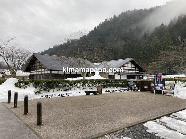 冬の朝倉氏遺跡、復原町並の北出入口