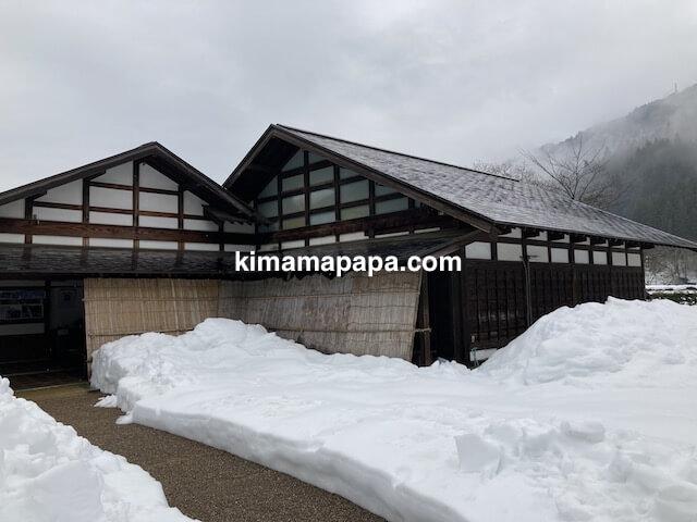 冬の朝倉氏遺跡、復原町並の北出口