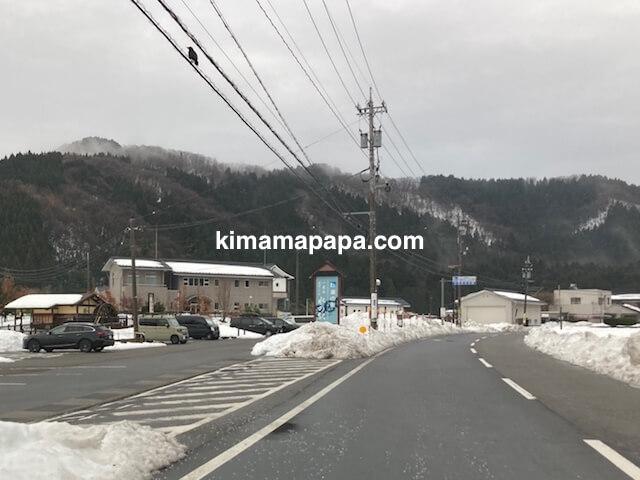 冬の朝倉氏遺跡への行き方、道の駅一乗谷あさくら水の駅