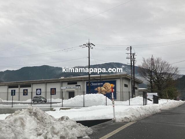 冬の朝倉氏遺跡への行き方、一乗谷朝倉氏遺跡資料館