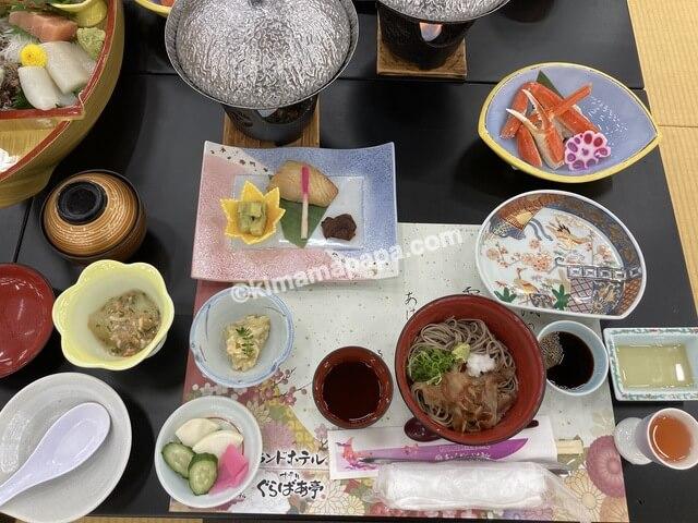 芦原温泉、芦原グランドホテルの夕食