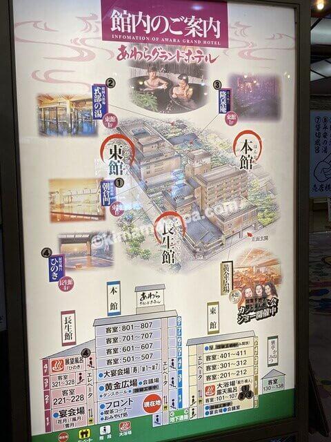 芦原温泉、芦原グランドホテルの案内図
