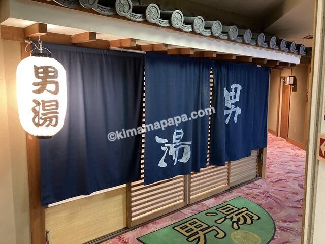 芦原温泉、芦原グランドホテルの大浴場朝倉門