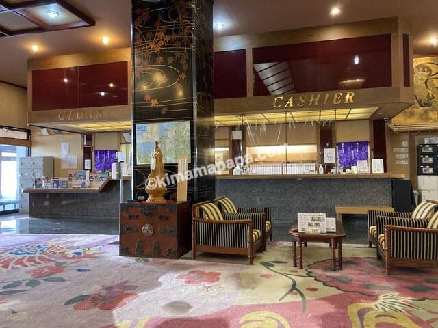 芦原温泉、芦原グランドホテルのフロント