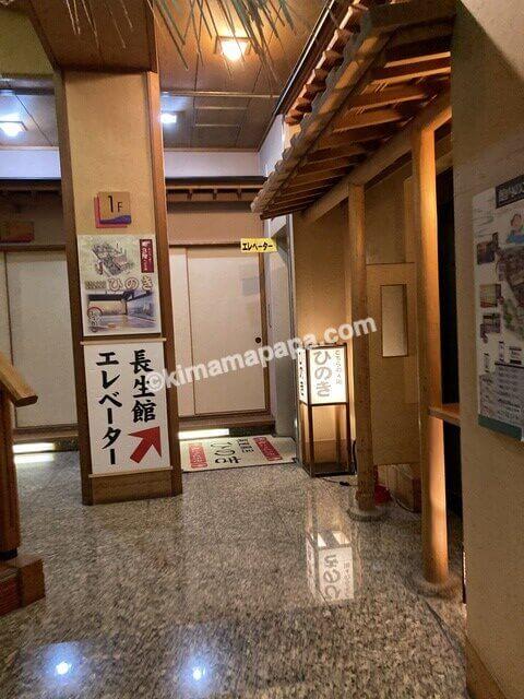 芦原グランドホテル、展望風呂ひのきへの通路