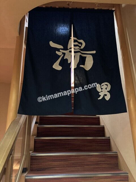 芦原グランドホテル、展望風呂ひのきの入口