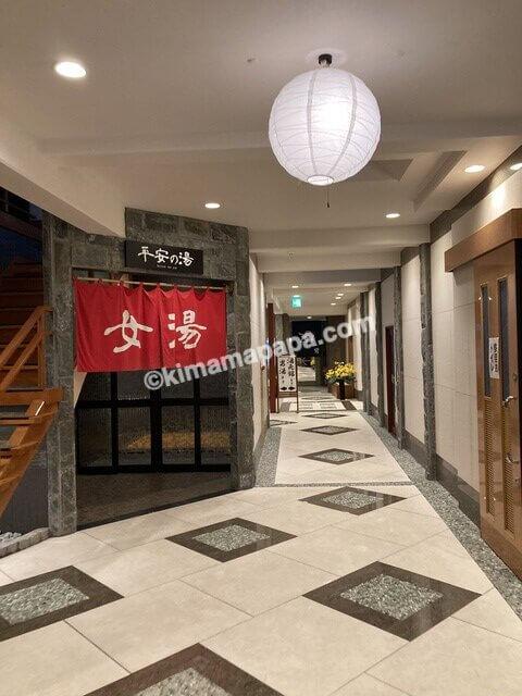 芦原グランドホテル、湯本館女湯の入口