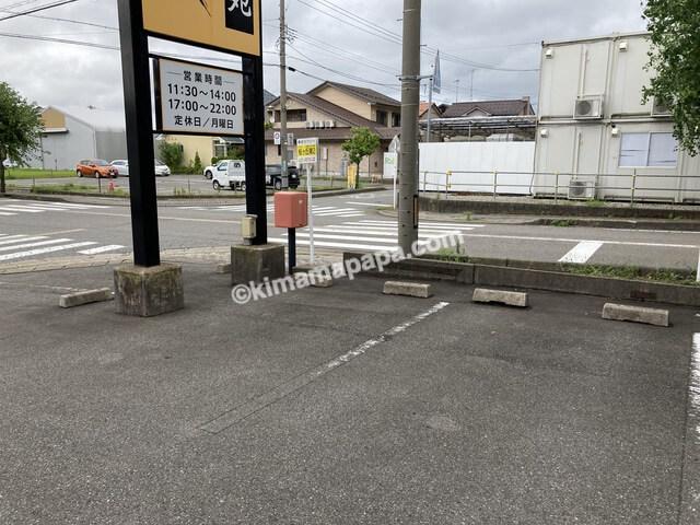 福井県、なかやの駐車場