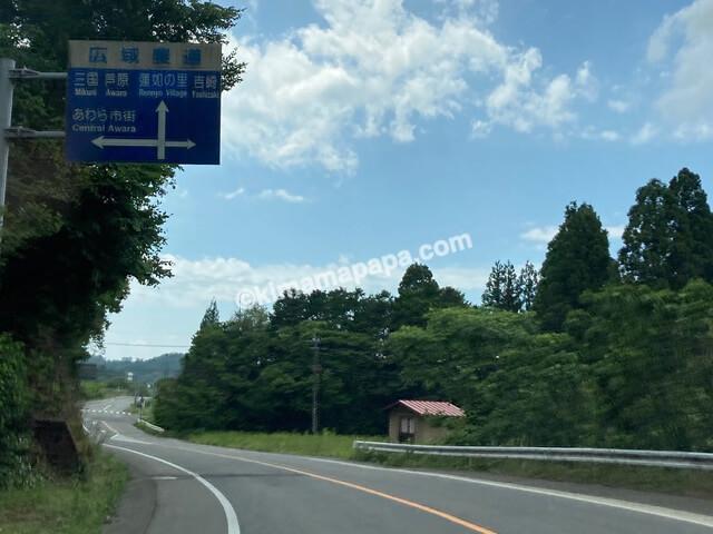 福井県あわら市、金津インターから芦原温泉への道