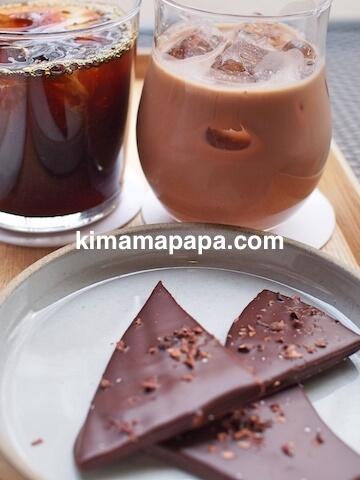 山奥チョコレート日和のアイスチョコレートドリンク、キャラメルバー