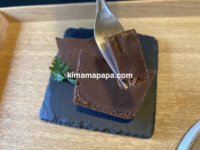 福井市、山奥チョコレート日和の生ガトーショコラ