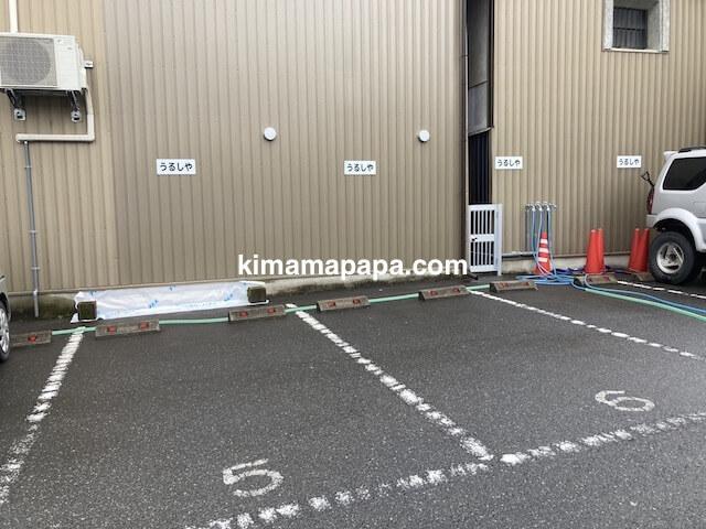 福井県越前市、うるしやの駐車場