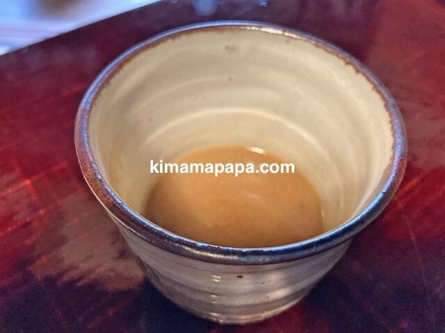 福井県越前市、うるしやのそば味噌とそば湯