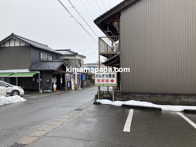 永平寺、けんぞうそばの駐車場