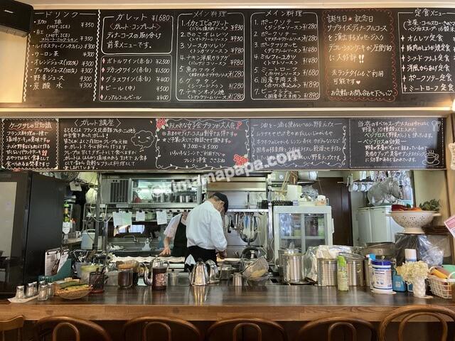 福井市、ささぶねのキッチン