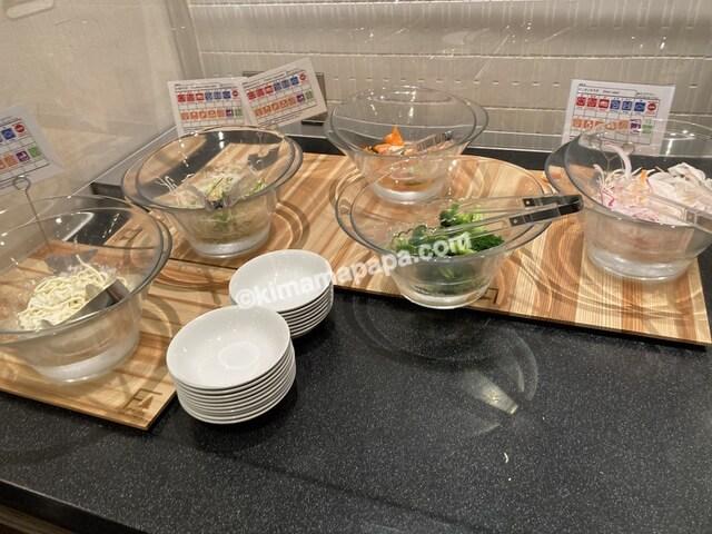 ホテルフジタ、朝食ビュッフェのサラダ