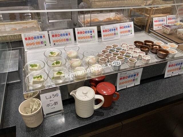 ホテルフジタ、朝食ビュッフェの小鉢