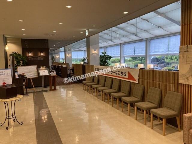 ホテルフジタ、朝食ビュッフェの入口
