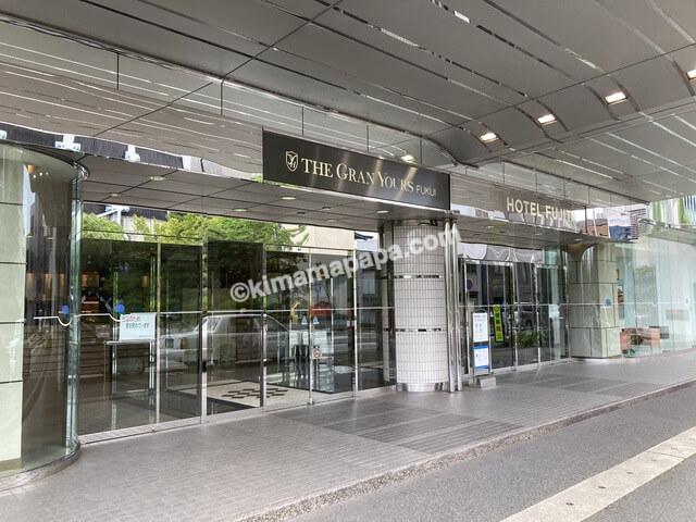 福井市、ホテルフジタの入口
