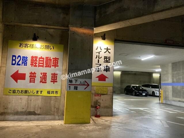 ホテルフジタの駐車場