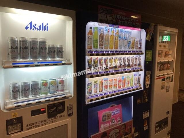 福井市、ホテルフジタの自販機
