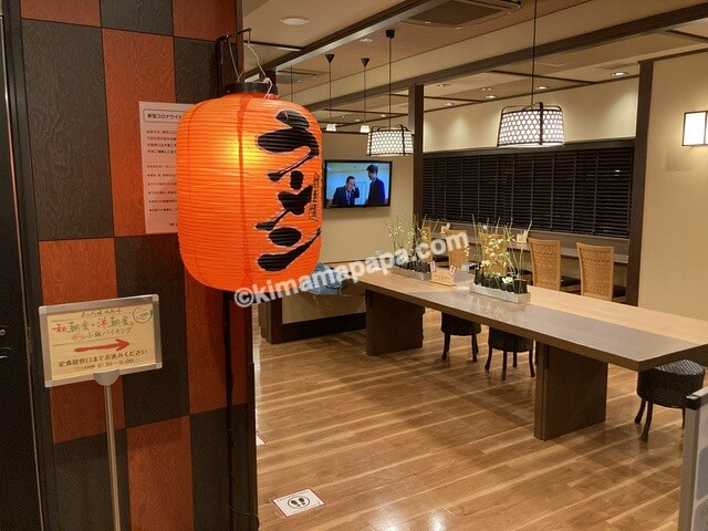 福井市、マンテンホテルの夜食(ラーメン)