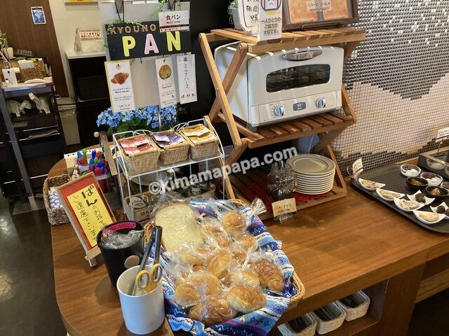 ホテルリバージュアケボノ、朝食のパン
