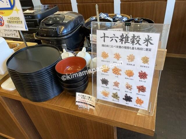ホテルリバージュアケボノ、朝食の雑穀米