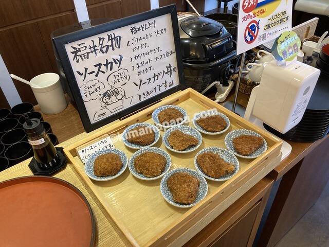 ホテルリバージュアケボノ、朝食のソースカツ丼
