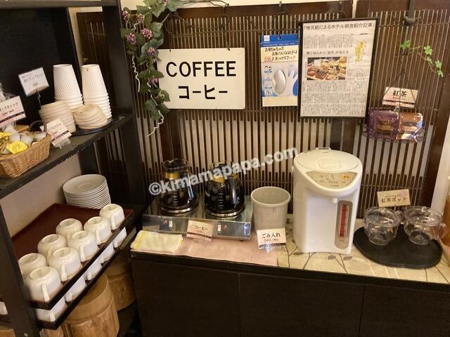ホテルリバージュアケボノ、朝食のコーヒー