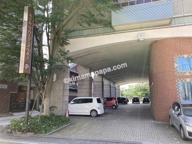 福井市、ホテルリバージュアケボノの駐車場
