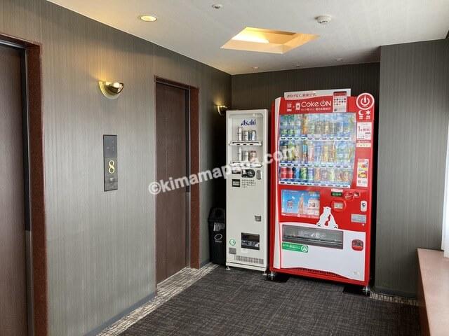 福井市、ホテルリバージュアケボノの自販機