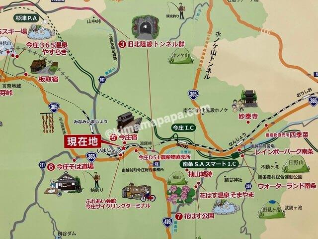 今庄宿、ガイドマップ