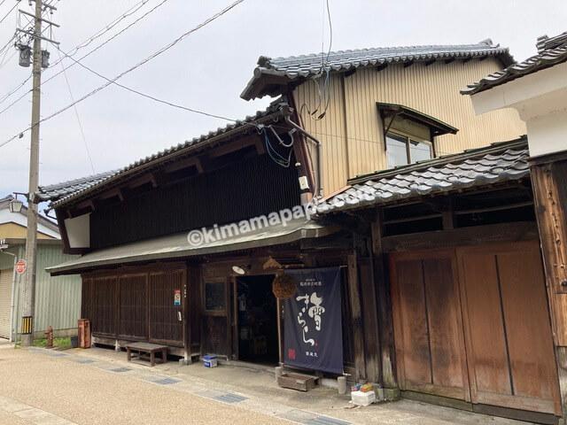 今庄宿、畠山酒造の外観