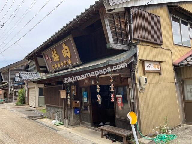 今庄宿、平野由平商店の外観