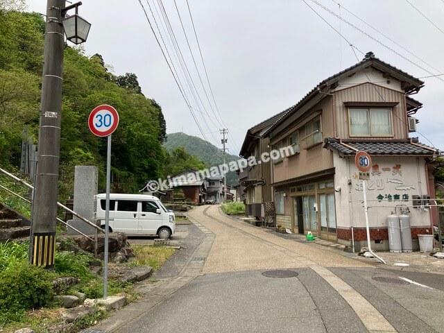今庄宿入口(上木戸跡)