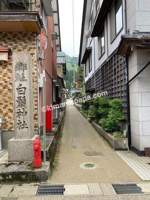 今庄宿、白鬚神社への参道