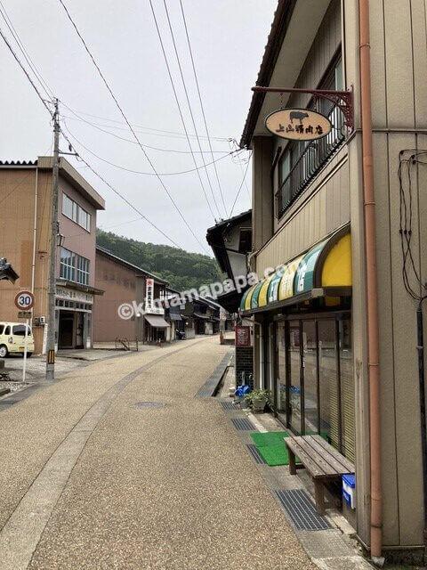 今庄宿、上山精肉店の外観