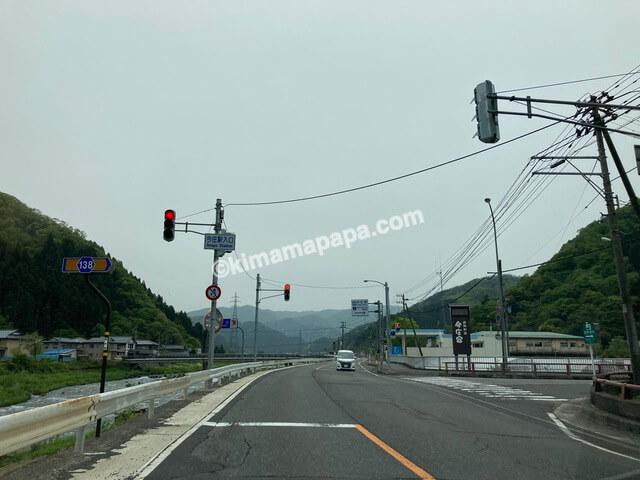 今庄宿への道