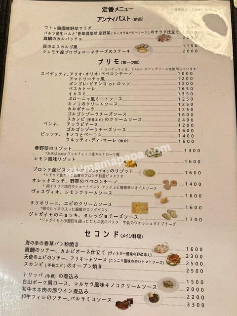 福井市、クッチーナの定番メニュー