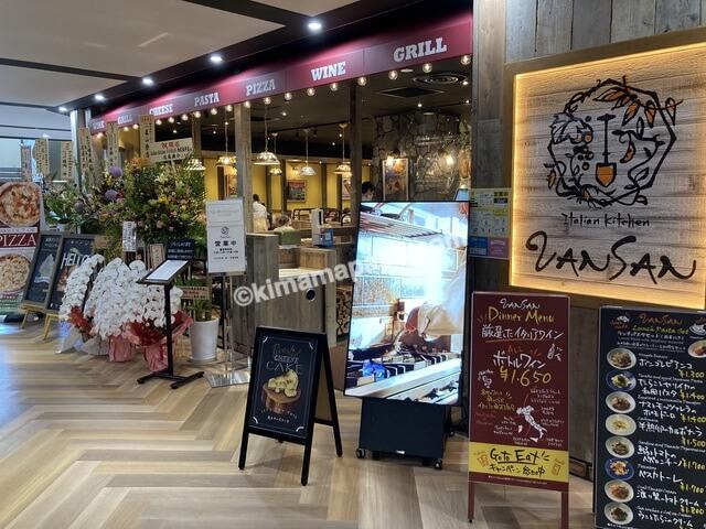 福井市西武福井店、バンサンの外観