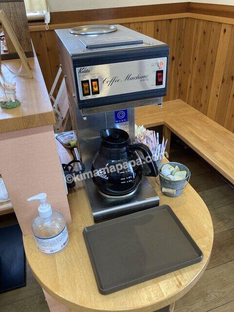 勝山市、グリルやまだのコーヒーサーバー