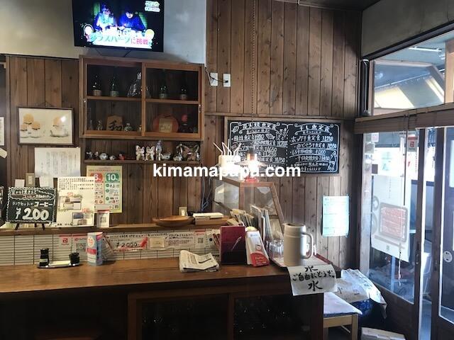 福井県丸岡町、炭魚ほんだのカウンター